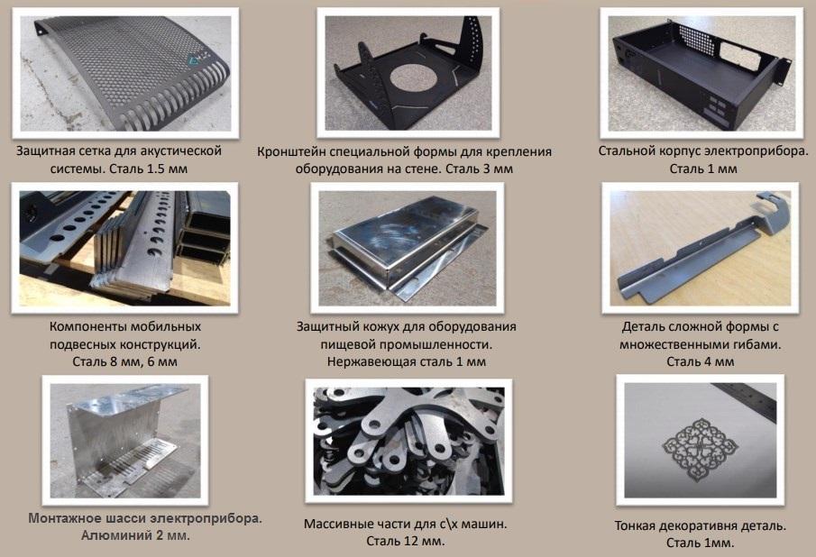 детали из металла -magnet