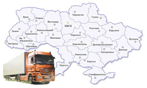 Доставка металла Украина